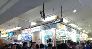 toko sparepart hp Surya celllular