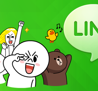 tips melihat teman yang online atau aktif di Line
