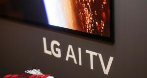 Pameran Tur Virtual LG