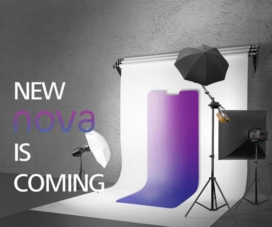 Kamera Huawei Nova Series Terbaru pake Teknologi Scene Recognition