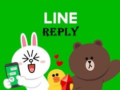LINE Luncurkan Fitur Reply Gan!