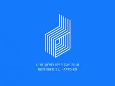 Untuk Para Developer, Jangan Sampe Gak Ikut LINE DEVELOPER DAY 2018