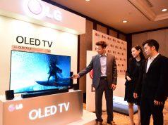LG TV OLED HDR