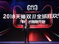 Alibaba Group Luncurkan Acara 11.11 Global Shopping Festival 2018
