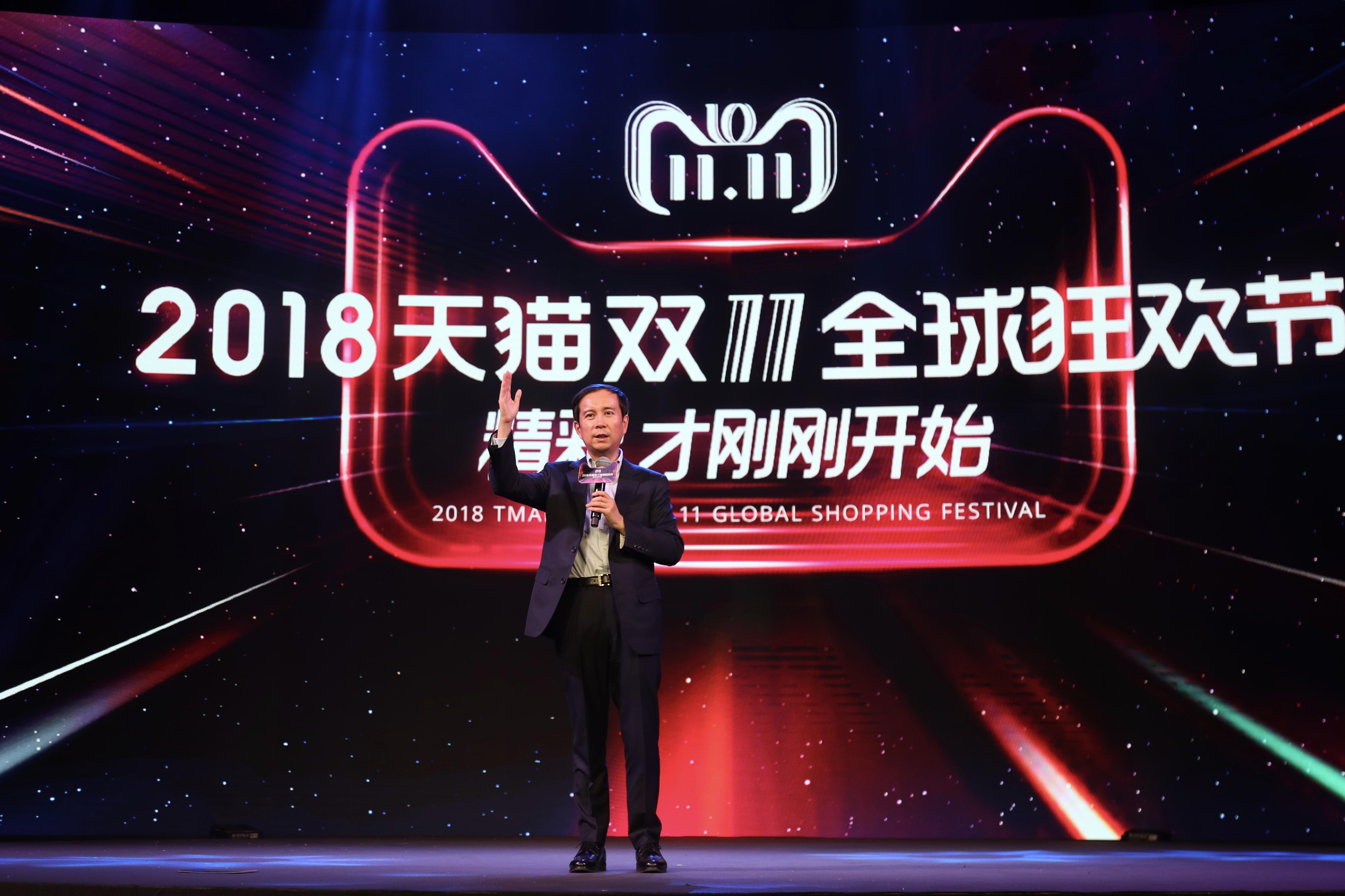 Alibaba Group Luncurkan Acara 11.11 Global Shopping Festival 2018