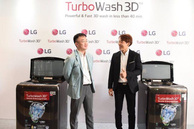 lg turbowash 3D