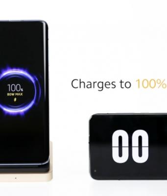 teknologi wireless charging